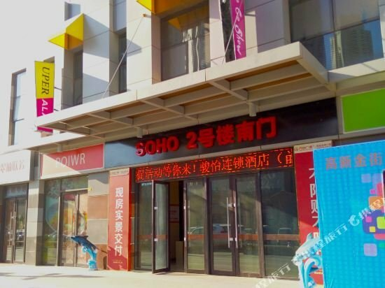 Dalian Mingxuan Holiday Hotel