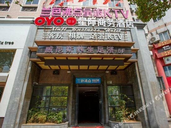 Xing Ji Business Hotel