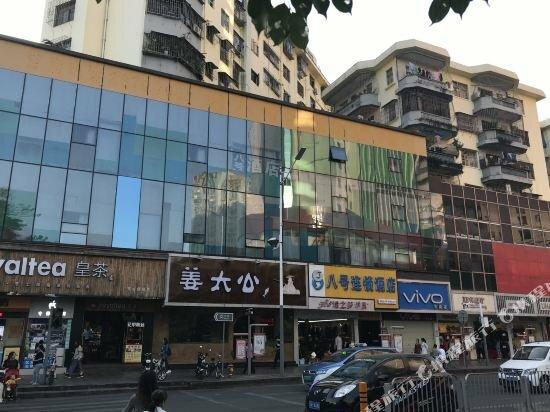 No. 8 Chine Hotel
