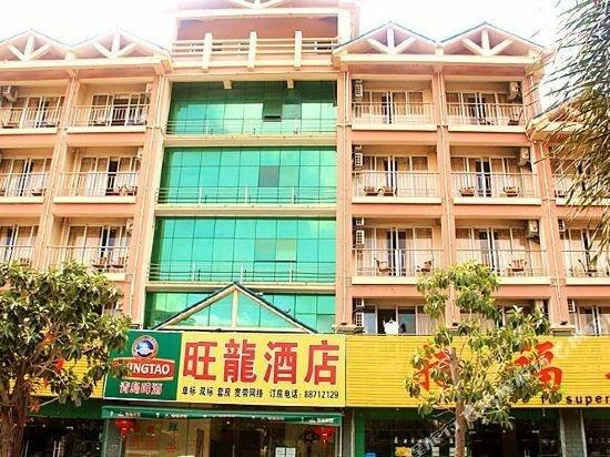 Wanglong Hotel