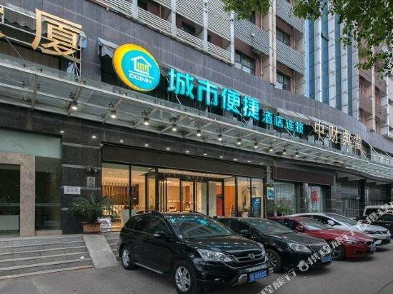 City Comfort Inn Wuhan Yanhe Chongren Road