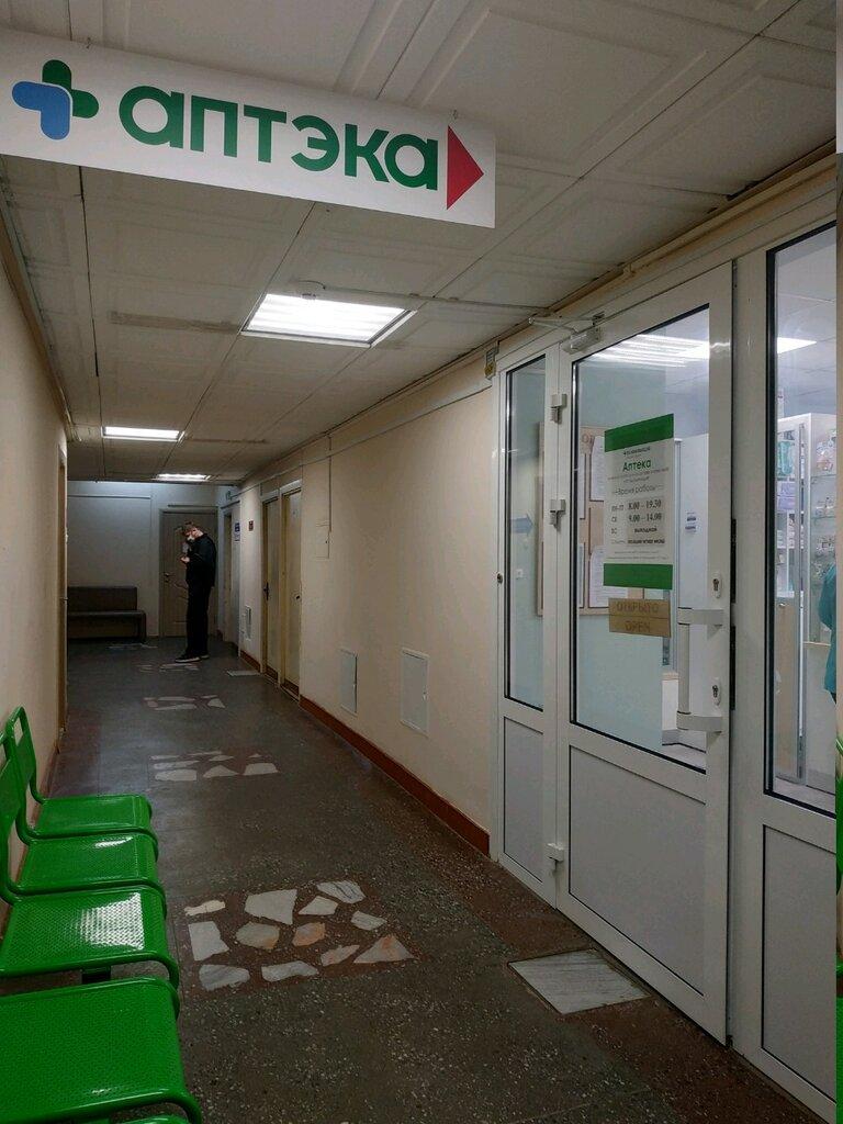 аптека — Белфармация аптека № 88 четвертой категории — Минск, фото №2