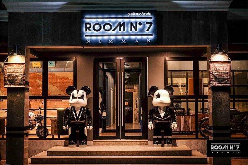 Room No. 7