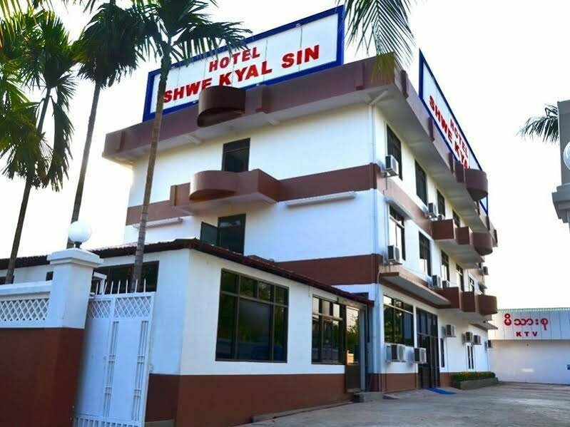 Shwe Kyal Sin