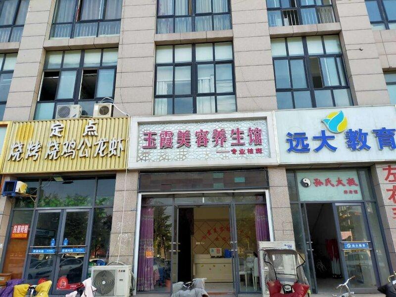 Ibis Styles Suqian Sihong South Hengshan Road Hotel