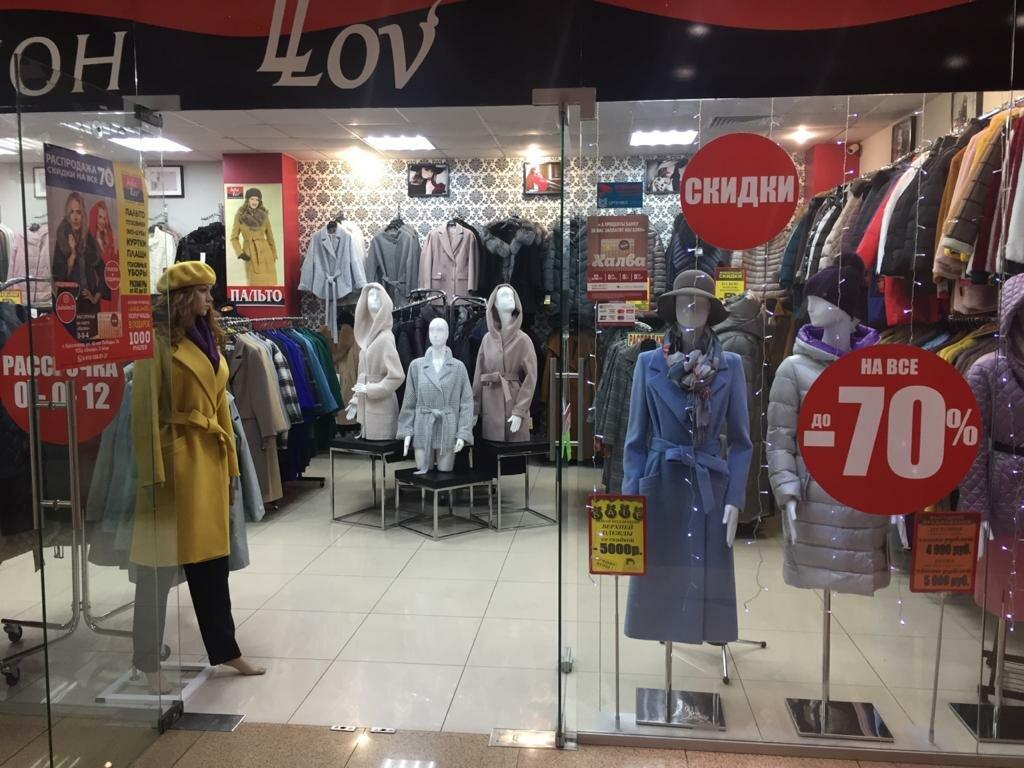 Магазин Верхней Одежды И Головных Уборов Julia