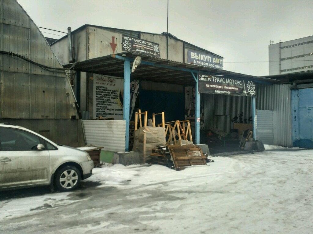 auto repair shop — Мега Транс Моторс — Moscow, photo 2