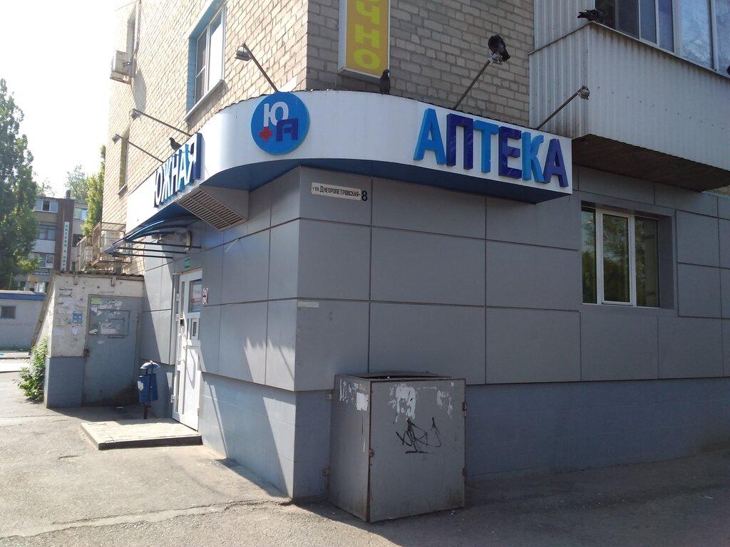 Бетон днепропетровская ростов куплю бетона завод