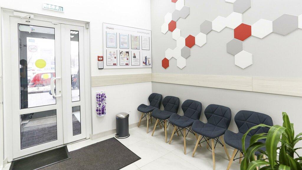 медцентр, клиника — Медицинский центр Мужское и женское — Москва, фото №2