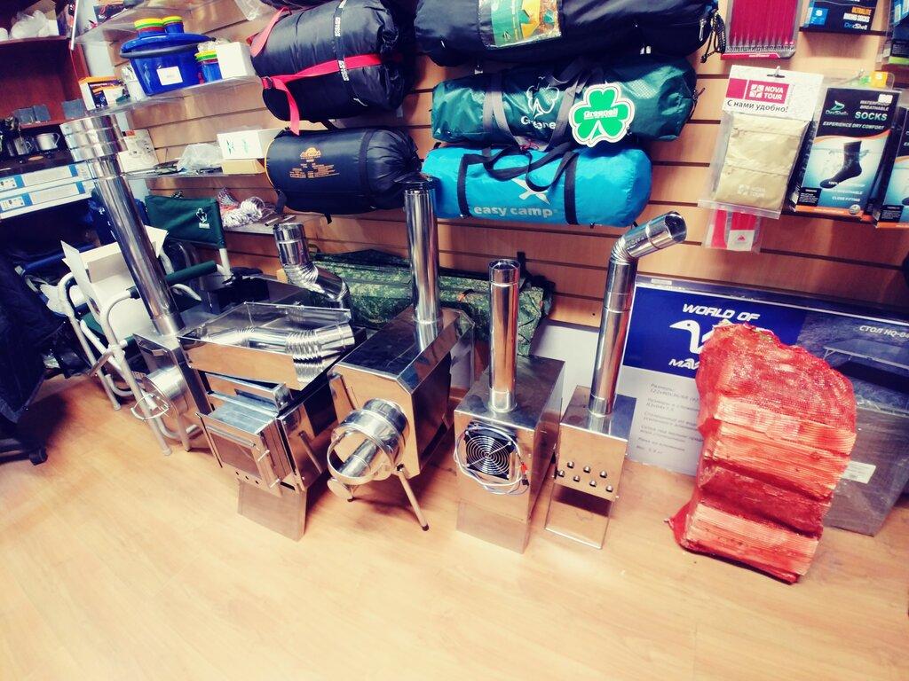товары для отдыха и туризма — Магазин Пошехонка.ру — Москва, фото №2