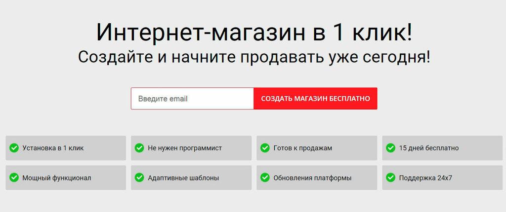 IT-компания — Эксперт Плюс — Москва, фото №2