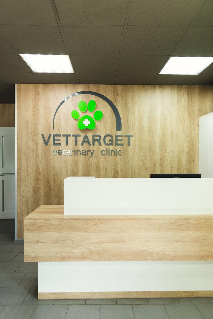 ветеринарная клиника — ВетТаргет — Минская область, фото №2