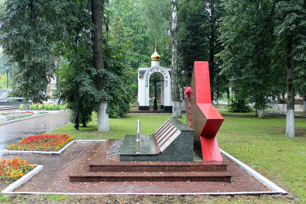 видите памятник обелиск в бибирево открытие фото состав поезда