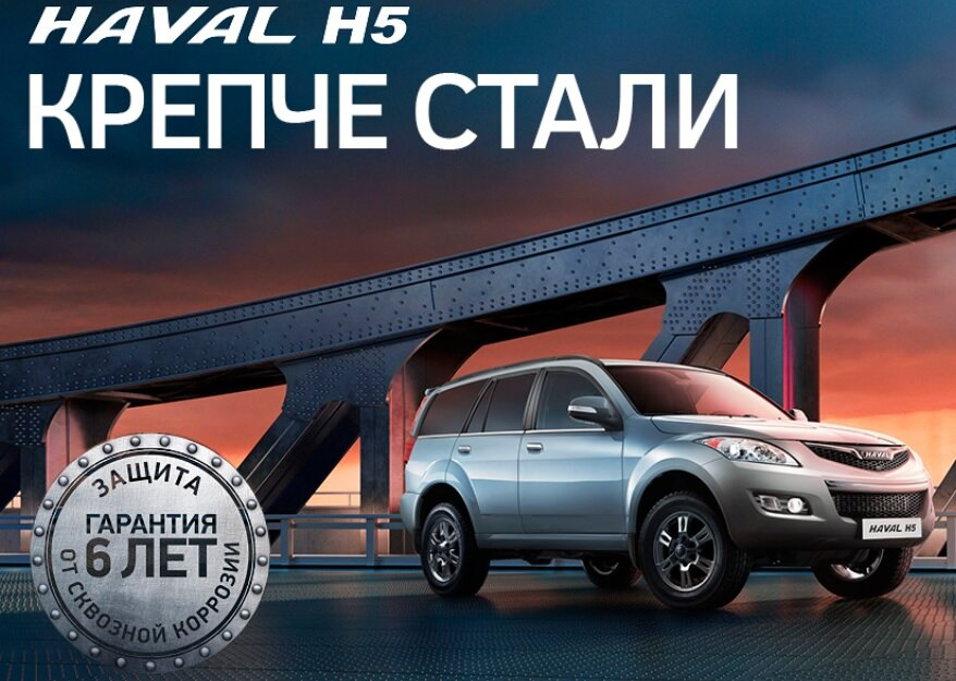 Автосалон флагман авто москва автосалоны новых авто в москве список