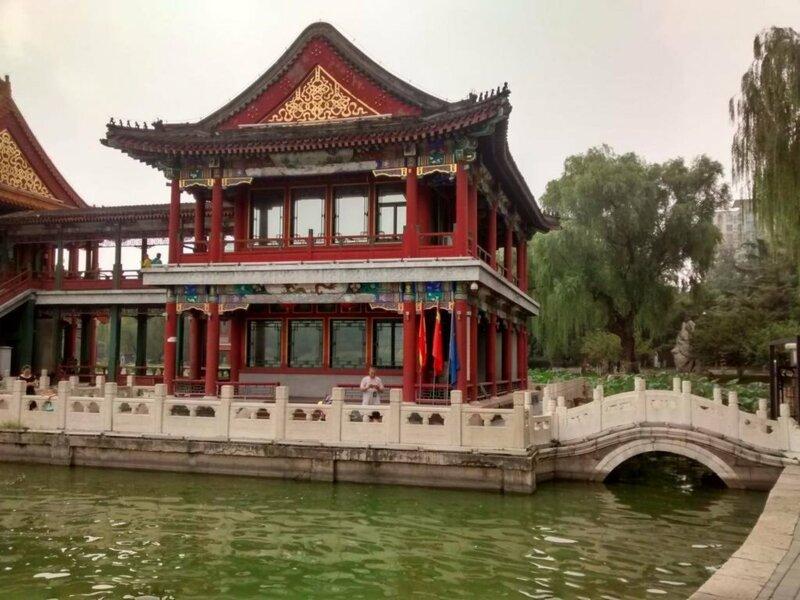 Ibis Beijing Changying