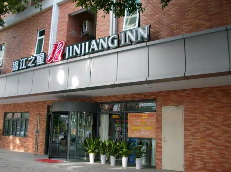Lavande Hotels·Dongguan Nancheng