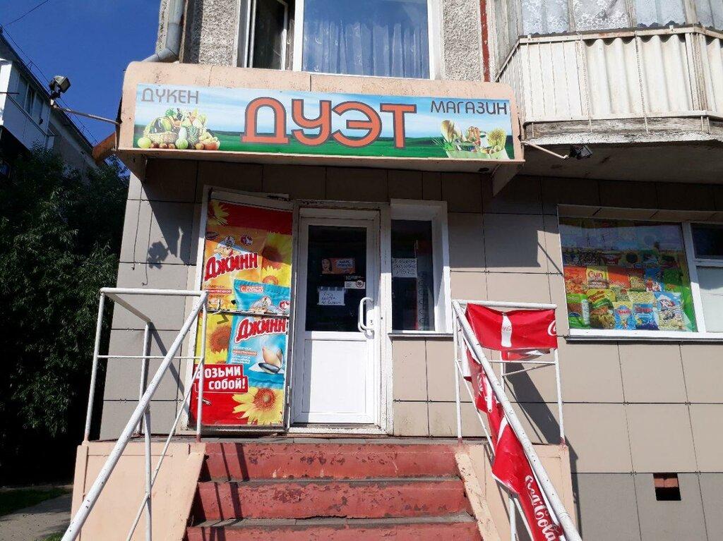 магазин продуктов — Дуэт — Петропавловск, фото №2