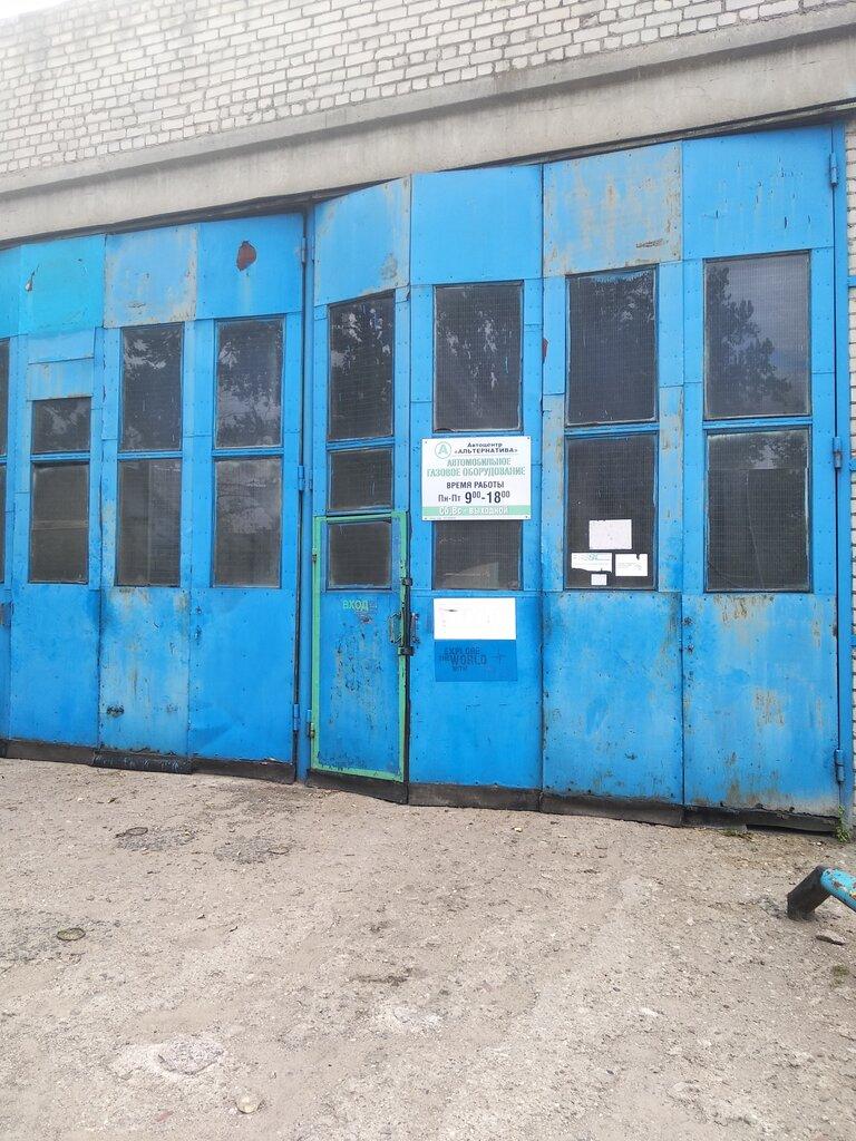 установка гбо — Либерум Трейд — Гродно, фото №2