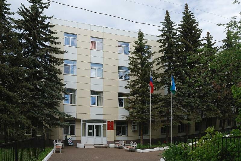 Государственное автономное учреждение здравоохранения Республики Башкортостан санаторий для детей, в том числе для детей с родителями Дуслык города Уфа