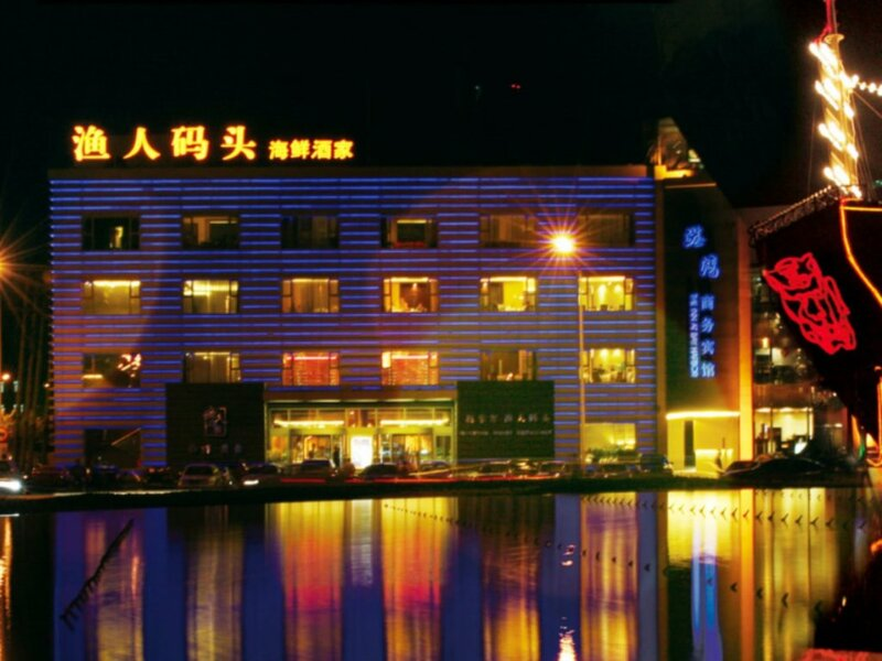 The Inn Bay Harbor Dalian