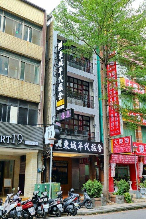 Tc Hotel