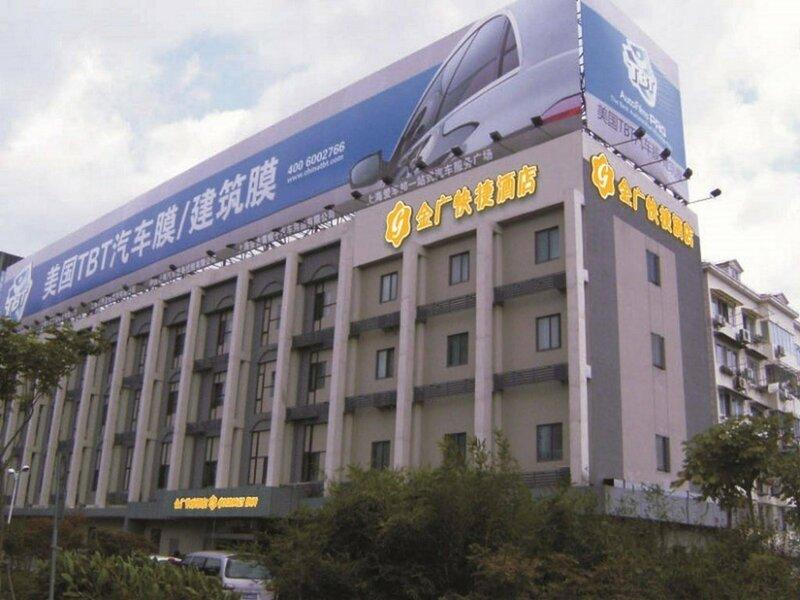 Goldmet Inn Shanghai Pudong New International Expo