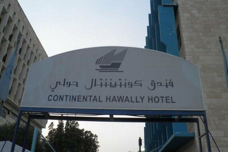 Hawali Continental