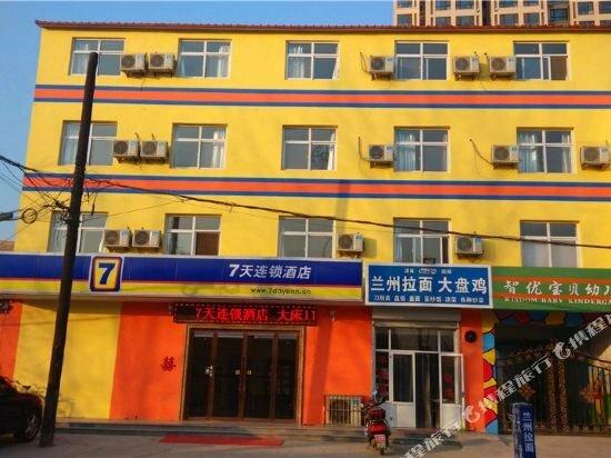 Shijiazhuangzhongmeifenghuangchengdian