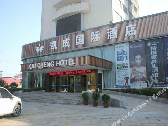 Kai Cheng Hotel