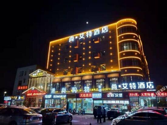 Thank You Inn Nanchang Bayi Plaza
