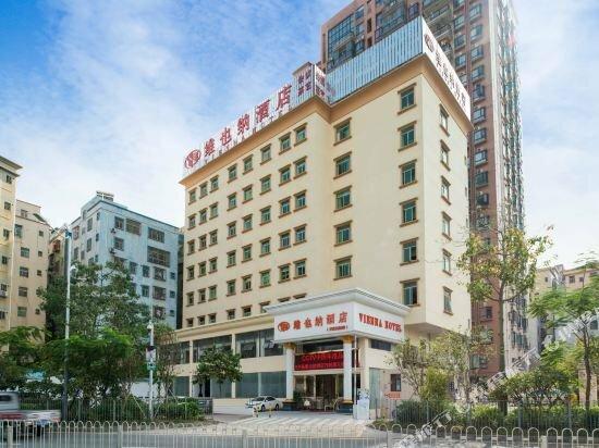 Vienna Hotel (Shenzhen Bantian Guangyayuan Station)