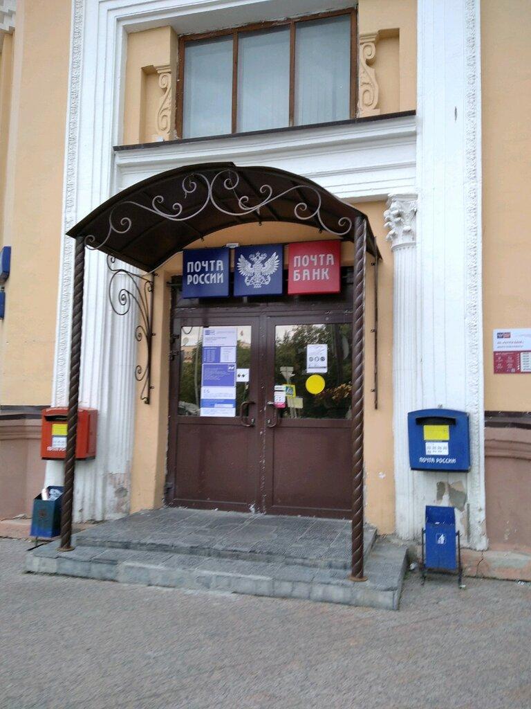 почтовое отделение — Отделение почтовой связи Тюмень 625000 — Тюмень, фото №2