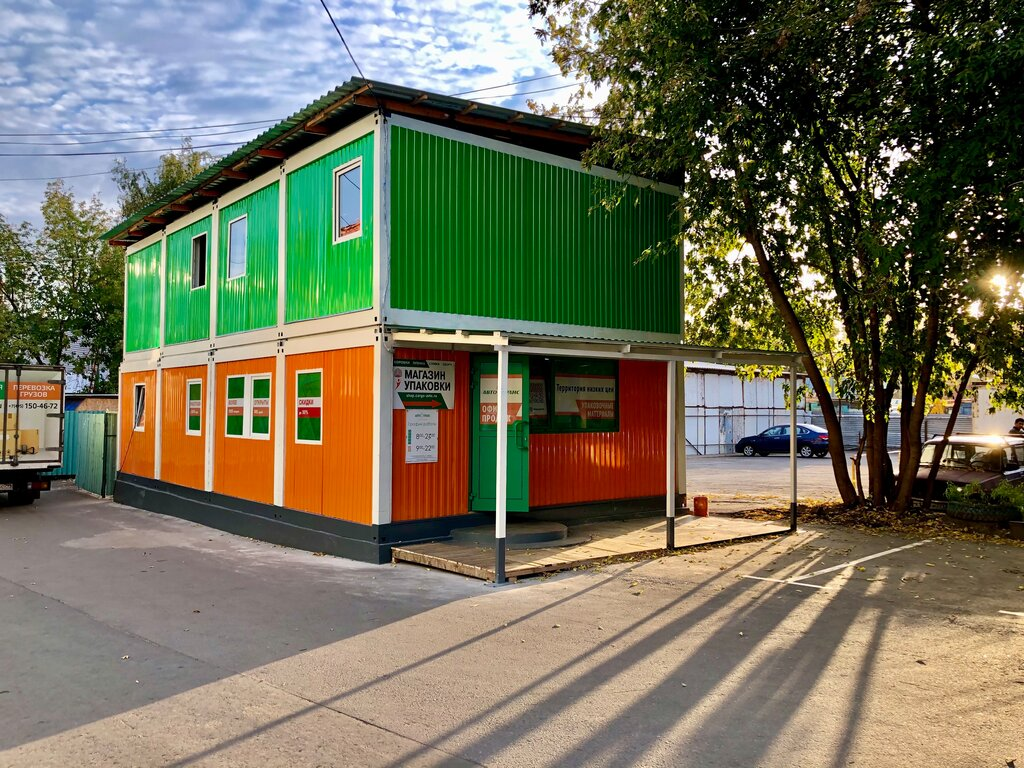 интернет-магазин — Упаковочные материалы ТД Авто-Транс — Москва, фото №2