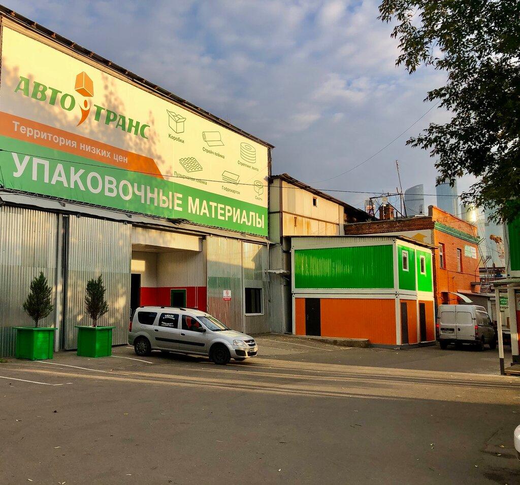 интернет-магазин — Упаковочные материалы ТД Авто-Транс — Москва, фото №1