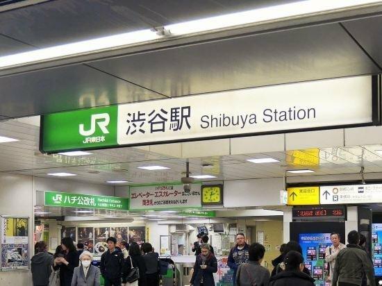 IBASHO6mins from Shibuya station