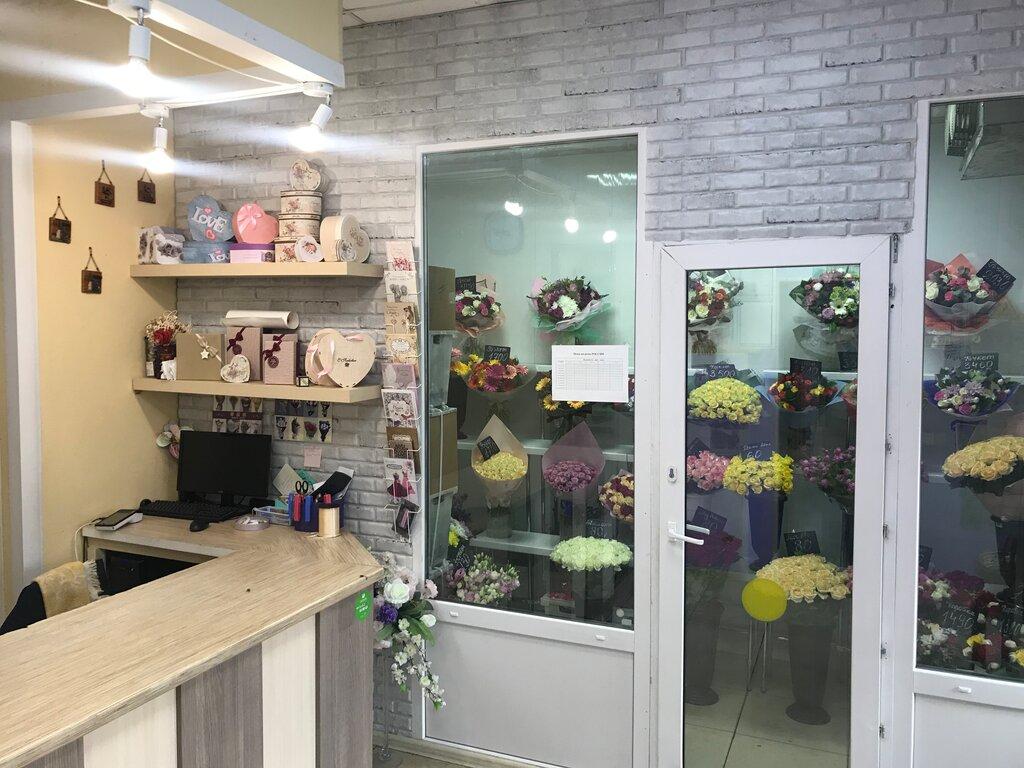 доставка цветов и букетов — FlorPro — Москва, фото №2