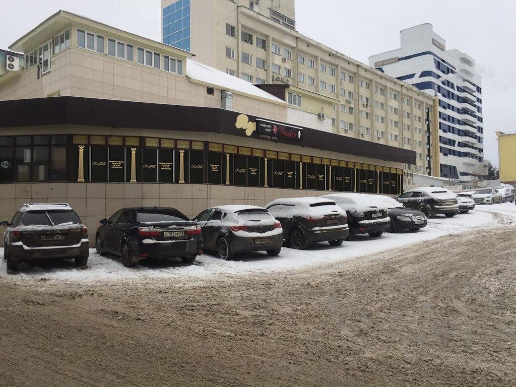 Ночной клуб саранск корона клубы в москве смотреть видео