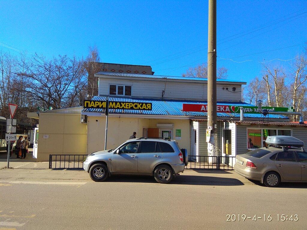 pharmacy — Будь Здоров! — Shelkovo, photo 1