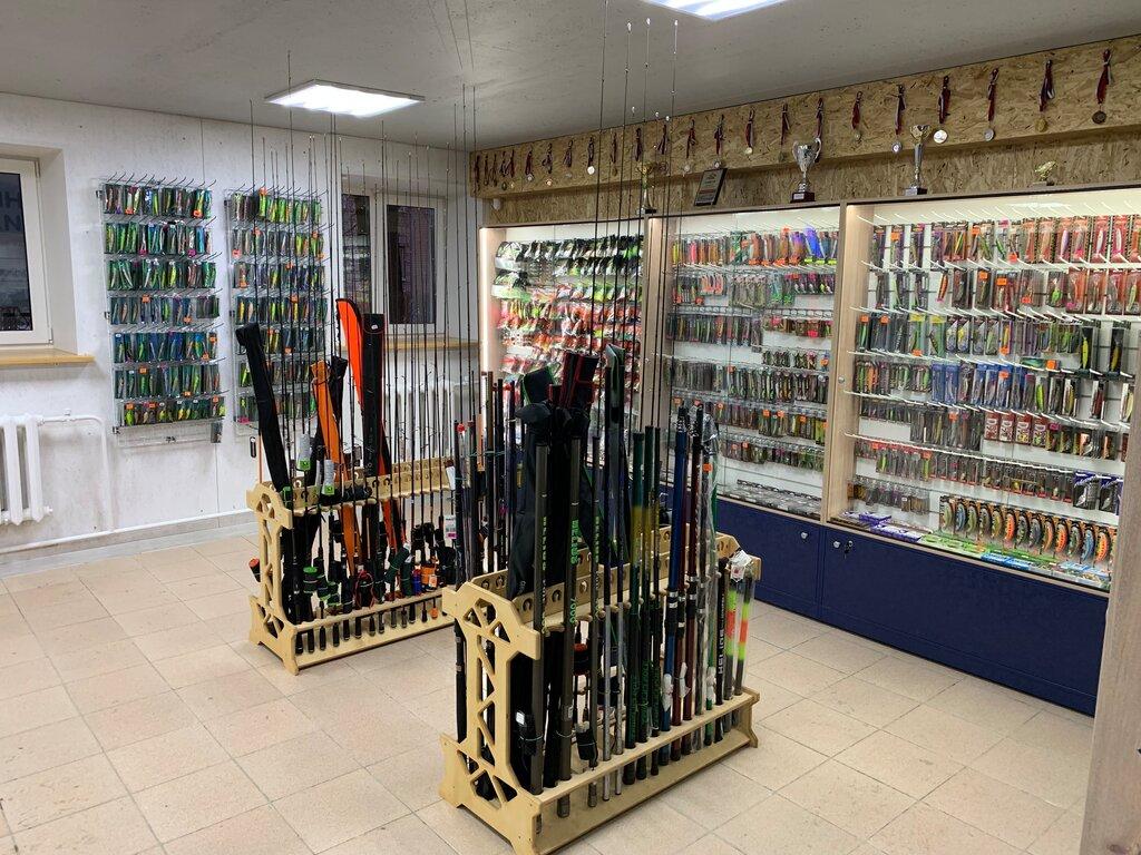 Рыболовные Магазины России