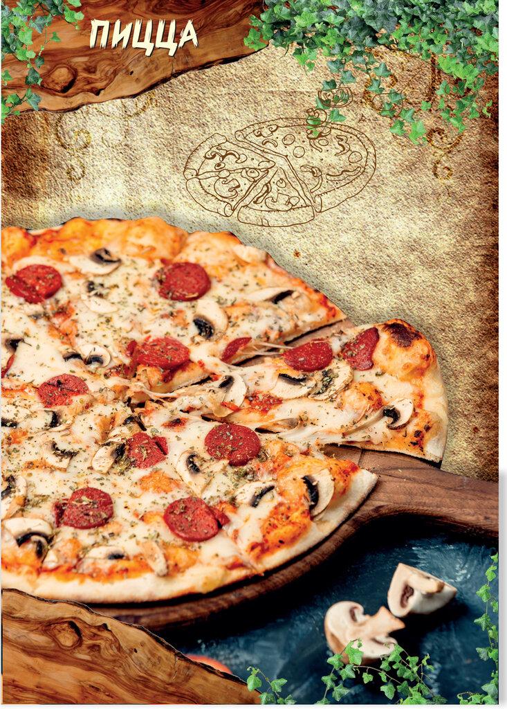доставка еды и обедов — Кафе-пиццерия Big Boss — Самара, фото №1