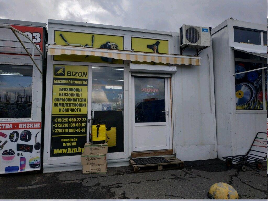 электро- и бензоинструмент — Бизон — Минск, фото №1