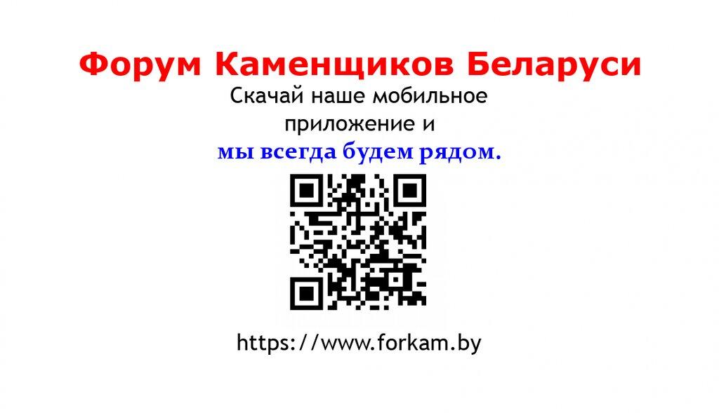электронная коммерция — ИП Козлов Глеб Владимирович — Минская область, фото №2