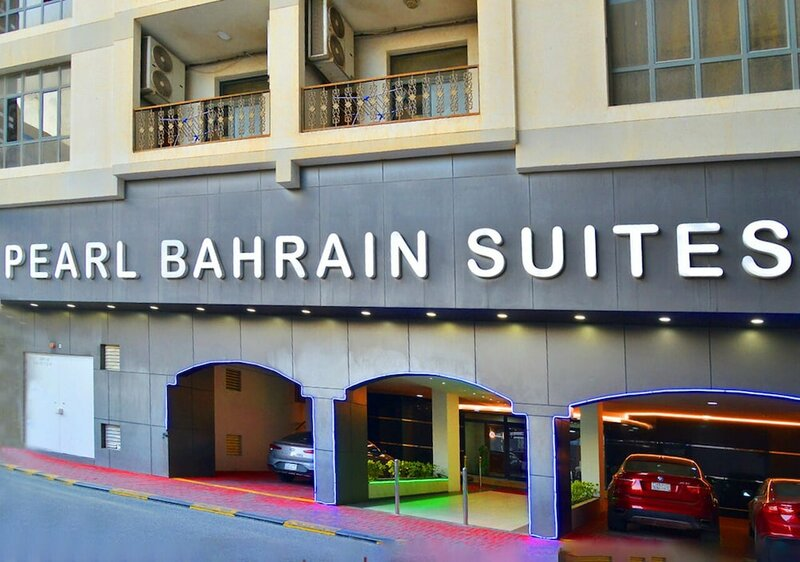 Pearl Bahrain Suites