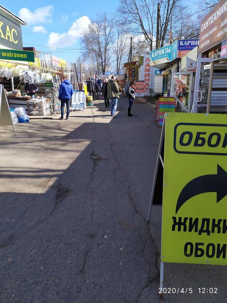 строительный рынок — Ростэм — Минск, фото №2