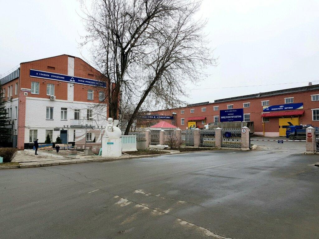 Чайковский завод ячеистых бетонов стены керамзитобетон гэсн