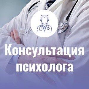ульяновск лечение наркомании