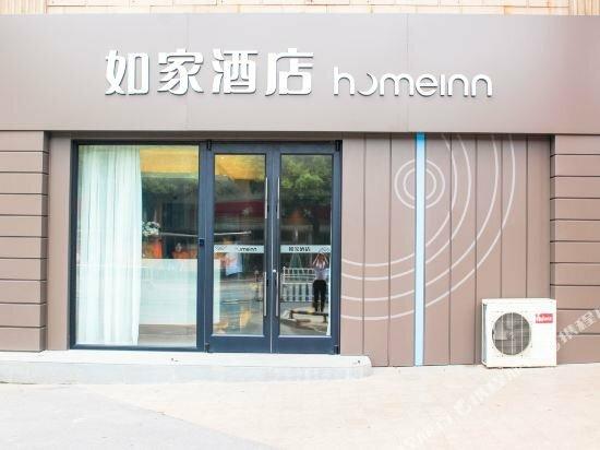 Home Inn Danyang Danfeng Road Branch