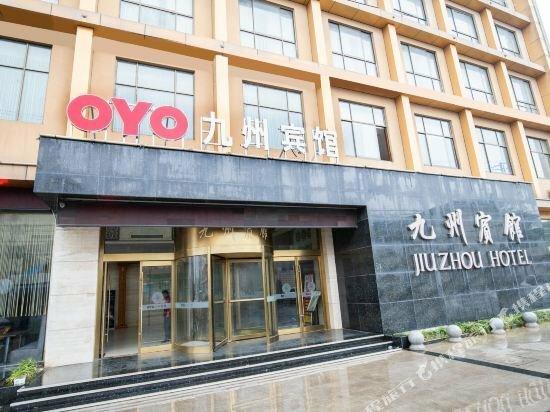 Jiuzhou Hotel Xueyan Changzhou