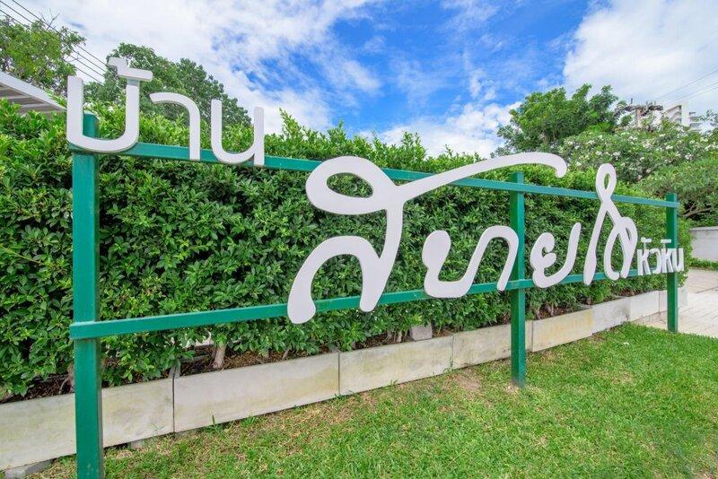 Baan Sabai Jai Resort