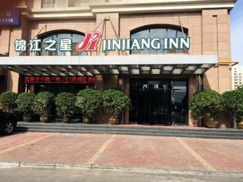 Jinjiang Inn Tianjin Wuqing High-Speed Railway Station